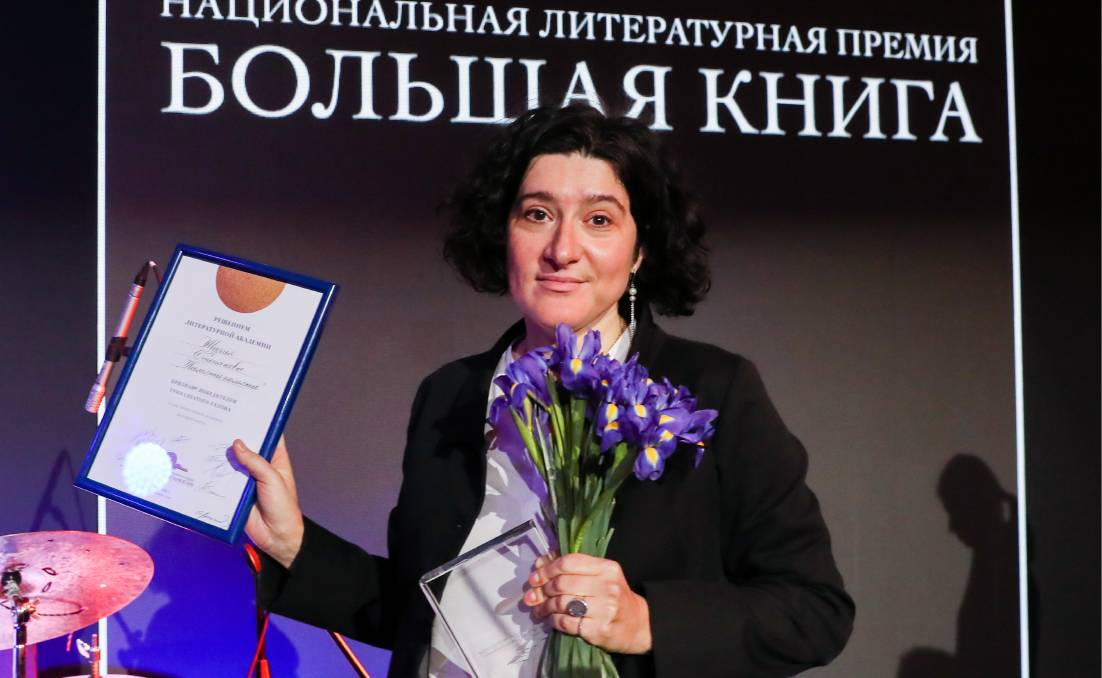 Maria Stepanova winning The Big Book Prize, Russia's largest literary away, in 2018. Picture: Getty Images